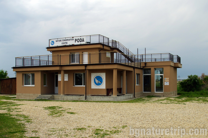 Пода-Бургас-Природозащитен-център-сграда-тераса-наблюдение-птици