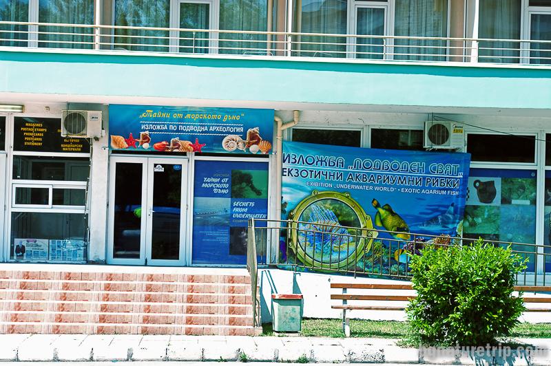 Изложбата посветена на подводната археология в Китен