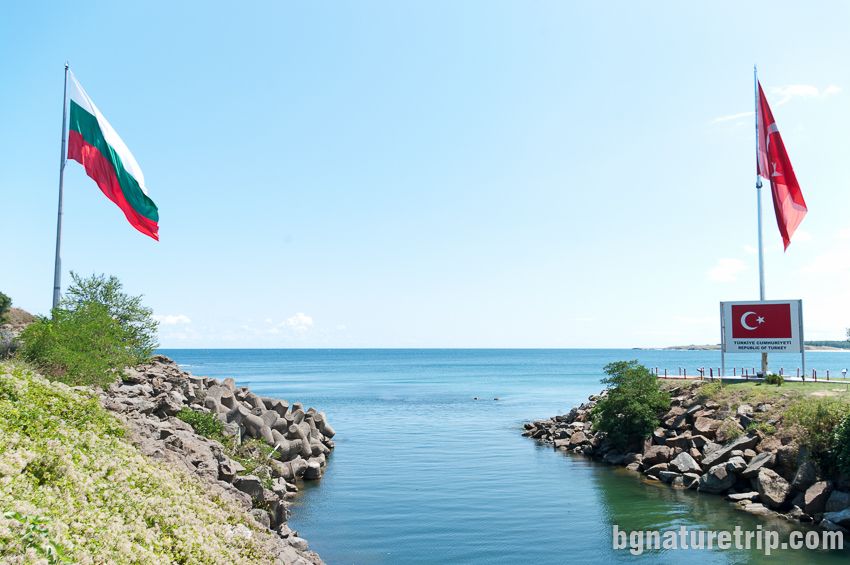 Устието на Резовска река - граница между България и Турция