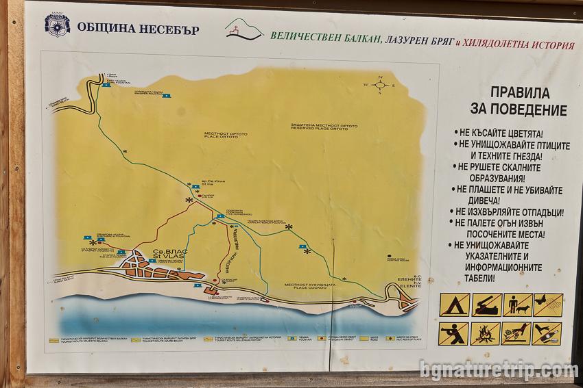 Карта на всички екопътеки край Свети Влас