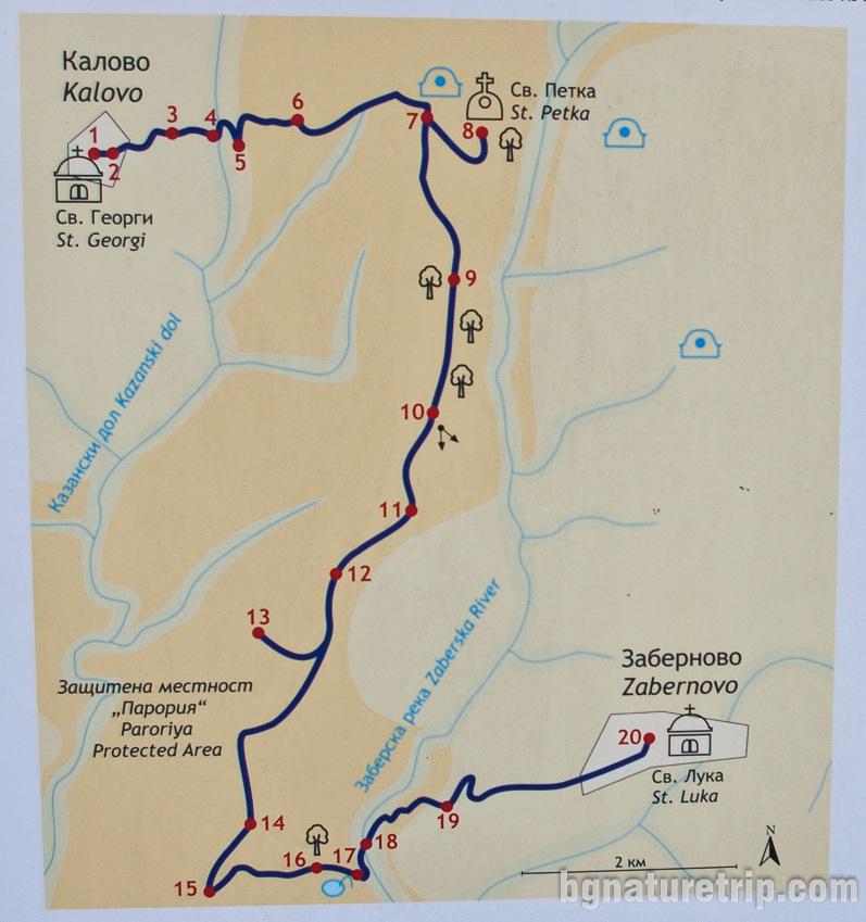 """Табелата в Калово показваща маршрута """"Из дебрите на Странджа"""". Другото му име е """"През парорийската пустиня"""""""