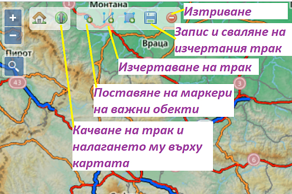 Операции в kade.si - зареждане на записан на терен трак, изчертаване на нов трак за GPS навигация на бъдещ поход