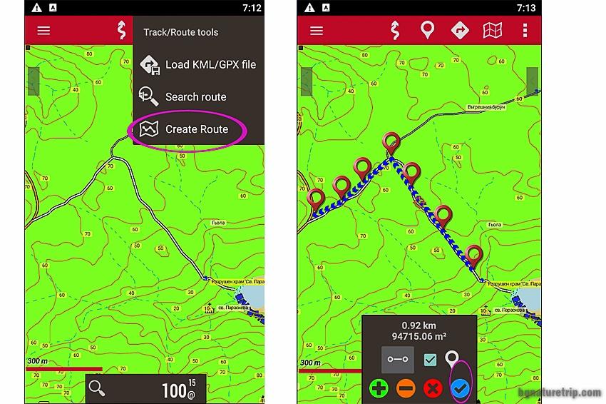 Чертаене на маршрут в Oruxmaps - планиране на похода
